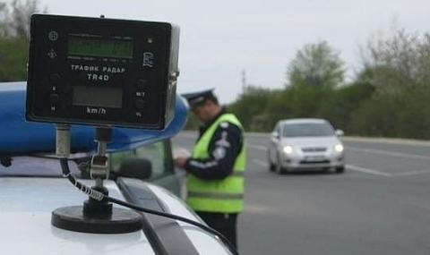 Закон за движение по пътищата